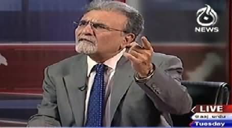 Bolta Pakistan (Go Nawaz Go Slogans in Parliament House) – 30th September 2014