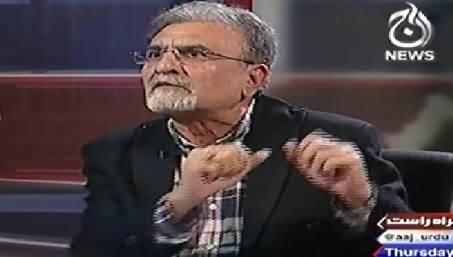 Bolta Pakistan (Gullu But Ke Liye Insaaf) – 13th November 2014