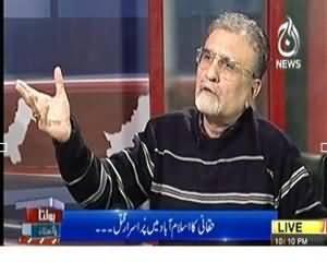 Bolta Pakistan (Haqani Ka Islamabad Mein Qatal) – 11th November 2013