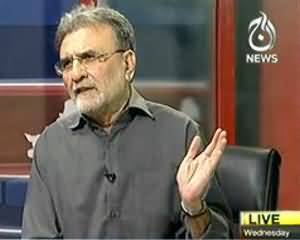 Bolta Pakistan (Hashmi Ki Takrir, Imran Ki Tardid Na Aayi..) – 25th September 2013