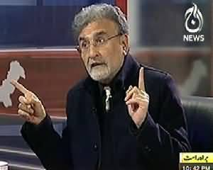 Bolta Pakistan (Higher Authorities Session on National Security) – 11th March 2014