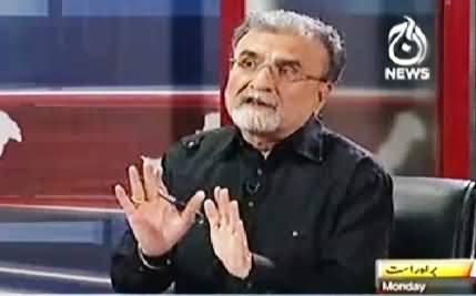 Bolta Pakistan (Imran Khan and Dr. Qadri Dharney From 11th May) – 28th April 2014