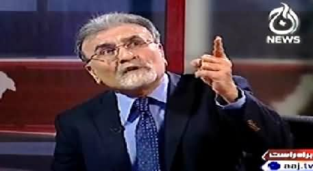 Bolta Pakistan (Imran Khan Should Give Some Suggestion) – 14th October 2014