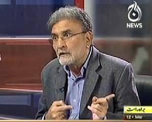 Bolta Pakistan (Imran Nawaz Bhai Bhai, Tesri Quwat Ki Shamat Aai) - 12th March 2014