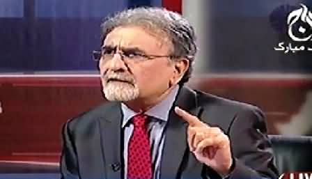 Bolta Pakistan (Indian Aggression, What Indian Wants) – 8th October 2014