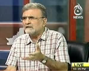 Bolta Pakistan (Intelligence k Roop Mai Aghwa Baraah-e-Tawan..) - 29th August 2013
