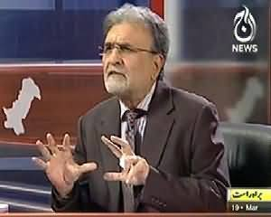 Bolta Pakistan (ISI Protected Osama Bin Laden - US Newspaper) – 19th March 2014