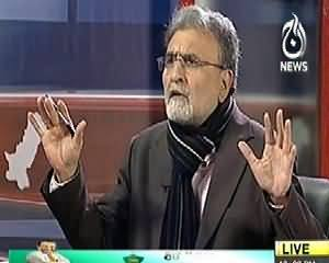 Bolta Pakistan (Islamabad Khatarnaak Shahar Ban Gaya) - 19th February 2014