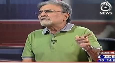 Bolta Pakistan (Jirga Appeals To End Dharnas) – 18th September 2014
