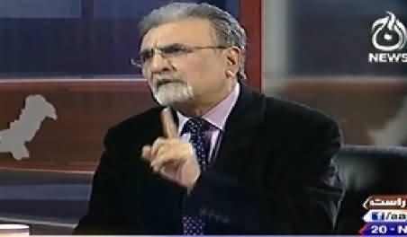 Bolta Pakistan (Kal Larkana Mein PTI Ka Maidan Saje Ga) – 20th November 2014