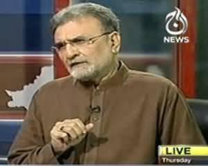 Bolta Pakistan (Karachi ke Raste Se Qaatal Waziristan Mein..) - 19th September 2013
