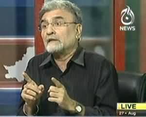 Bolta Pakistan (Karachi Mein Fauj Bulane Ka Mutalba..) - 27th August 2013
