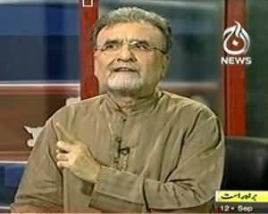 Bolta Pakistan (Karachi: Nadeem Hashmi, 7 Din Ka Jismani Remand) - 12th September 2013