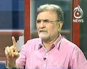 Bolta Pakistan (Karachi Rangers k Mazeed Hawale..) - 4th September 2013