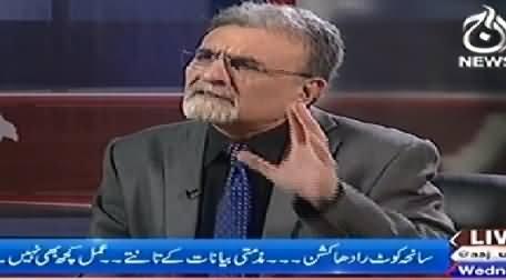 Bolta Pakistan (Koot Radha Kishan Incident, Action Required) – 5th November 2014