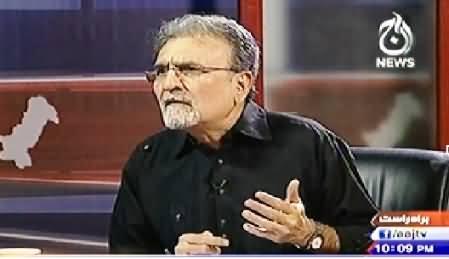 Bolta Pakistan (Lahore Mein Qadri aur Islamabad Mein Imran Khan) - 4th August 2014
