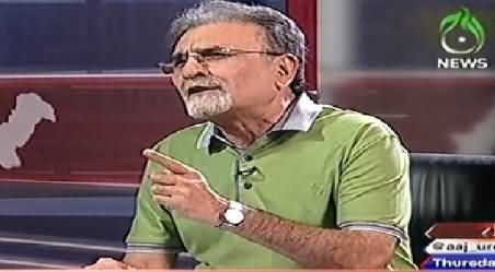 Bolta Pakistan (Long March Islamabad Ki Taraf Rawana) - 14th August 2014
