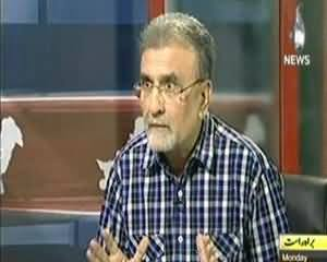Bolta Pakistan (Major General Shaheed, Aman Ki Koshish Barkarar!!) - 16th September 2013