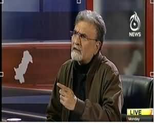 Bolta Pakistan (Mast Gul Takes the Responsibility of Iran Consulate Attack) - 24th February 2014