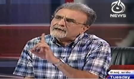 Bolta Pakistan (Matter Of PTI Resignations, Still Pending) – 23rd September 2014