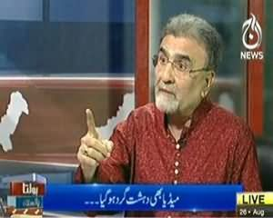Bolta Pakistan (Media Bhi Dehshat gard Hogaya !!) – 26th August 2013
