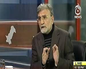 Bolta Pakistan (Meer Ali Mein Karwai, Reaction or Operation?) – 21st January 2014