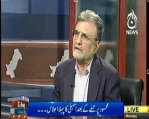 Bolta Pakistan (Mehsud Par Hamla Hone Ke Bad Assembly Ka Pehla Ijlas) –  4th November 2013