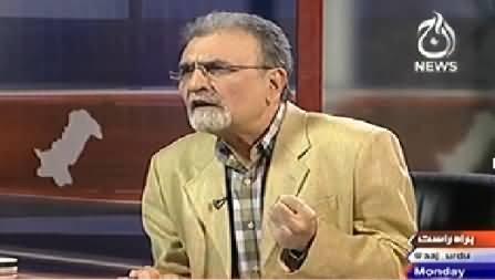 Bolta Pakistan (Midterm Election Panjab Govt Ne Hath Khare Kardiye) – 13th October 2014