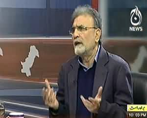 Bolta Pakistan (MQM Angry with BBC, Media Trial on MQM) - 30th January 2014