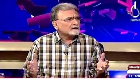 Bolta Pakistan (MQM Aur Peoples Party Faarigh) – 8th September 2015