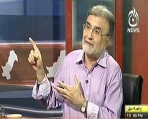 Bolta Pakistan (MQM k Khadshaat, Haqiqaat Kia Hai..??) - 2nd October 2013