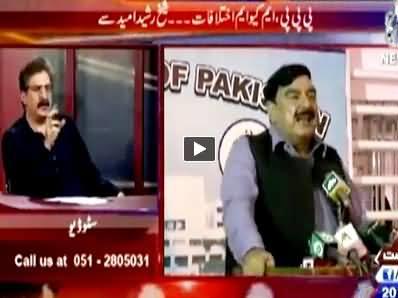 Bolta Pakistan (MQM Naraaz, Sheikh Rasheed Umeed Se) - 20th October 2014