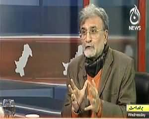 Bolta Pakistan (Musharraf Kal Adalat Paish Honge Ya Nahi) – 15th January 2014