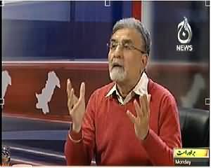 Bolta Pakistan (Musharraf Par Fard e Jurm Ayed) - 31st March 2014