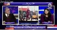 Bolta Pakistan (Muzaffargarh Mein Ghair Ikhlaqi Maila) – 24th November 2015
