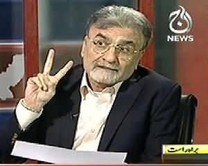 Bolta Pakistan (Naseeruddin Haqqani Ka Qatal Kis ne Kiya, Abi Tak Pata Na Chala) - 12th November 2013