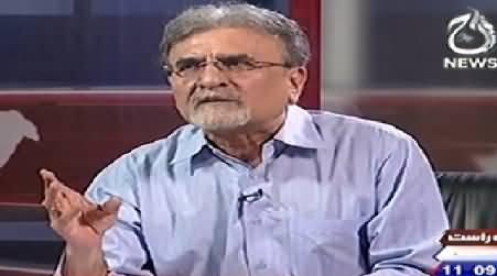 Bolta Pakistan (Nawaz Sharif Ghussa Magar Sabar Ke Sath) – 17th September 2014