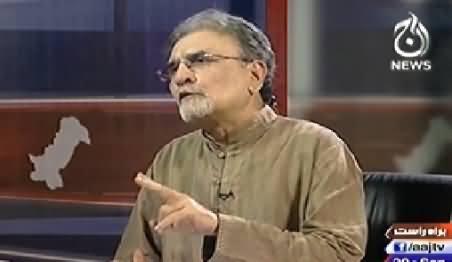 Bolta Pakistan (Nawaz Sharif's Disqualification Case in Supreme Court) - 29th September 2014
