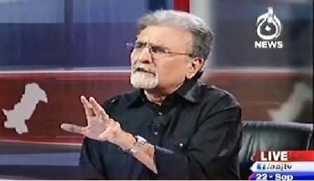 Bolta Pakistan (Nawaz Sharif Visit to America) – 22nd September 2014