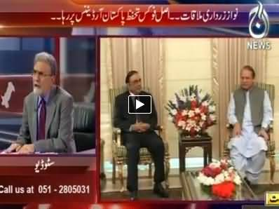 Bolta Pakistan (Nawaz Zardari Meeting Focus Was PPO) – 16th April 2014