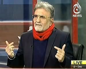 Bolta Pakistan (Naye Chief Justice Iftikhar Chaudhary Se Kitne Muktalif Honge?) - 12th December 2013