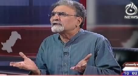 Bolta Pakistan (Now Qadri Will Play Cricket in Dharna) – 3rd September 2014