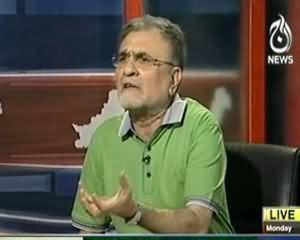 Bolta Pakistan On Aaj News – 10th June 2013