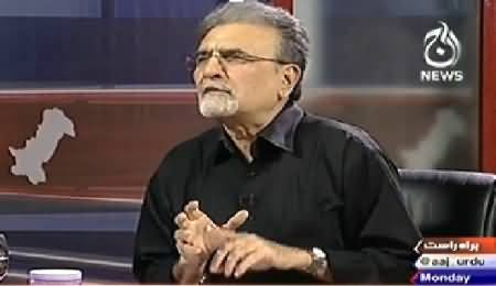 Bolta Pakistan (Once Agains Imran Khan's Allegations) – 11th August 2014