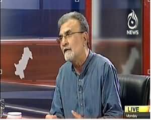 Bolta Pakistan (One More Jirga in Shikarpur, Shameful Incident) – 14th April 2014