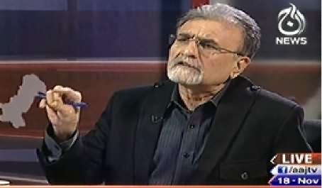Bolta Pakistan (Pakistan Has No More Gas?) - 18th November 2014