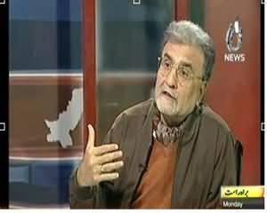 Bolta Pakistan (Pakistan Mein Aam Admi Ki Party Kab Banegi!) - 9th December 2013