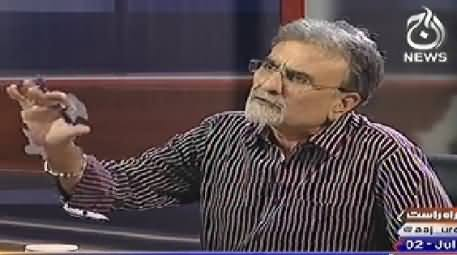 Bolta Pakistan (Pakistan Protection Ordinance Bill Approved) – 2nd July 2014