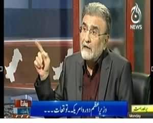 Bolta Pakistan (PCB Ke Election: Election Commission Ke Hawale!!) – 21th October 2013