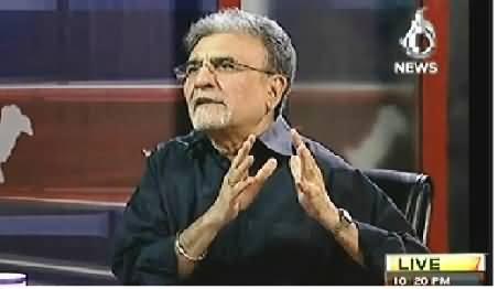 Bolta Pakistan (Pehla Parlimani Saal Mukamal Ho Gaya) – 2nd June 2014
